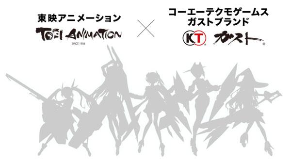 Toei Animation x Gust
