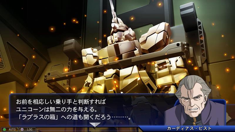 SD-Gundam-G-Generation-Genesis_2016_08-22-16_008