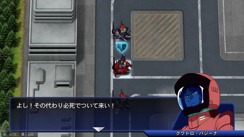 SD-Gundam-G-Generation-Genesis_2016_08-22-16_003