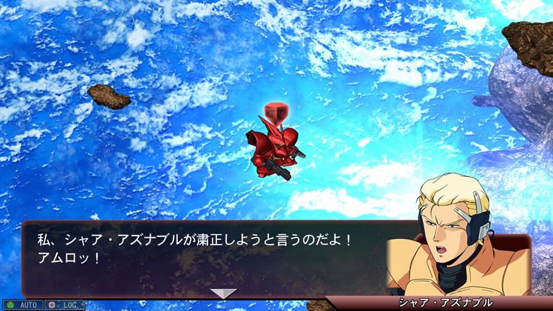SD-Gundam-G-Generation-Genesis_2016_08-22-16_006