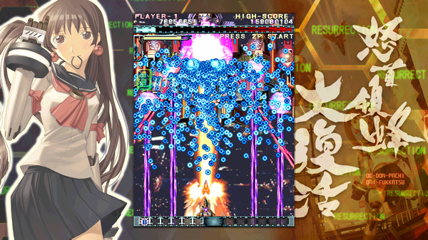 DoDonPachi Resurrection