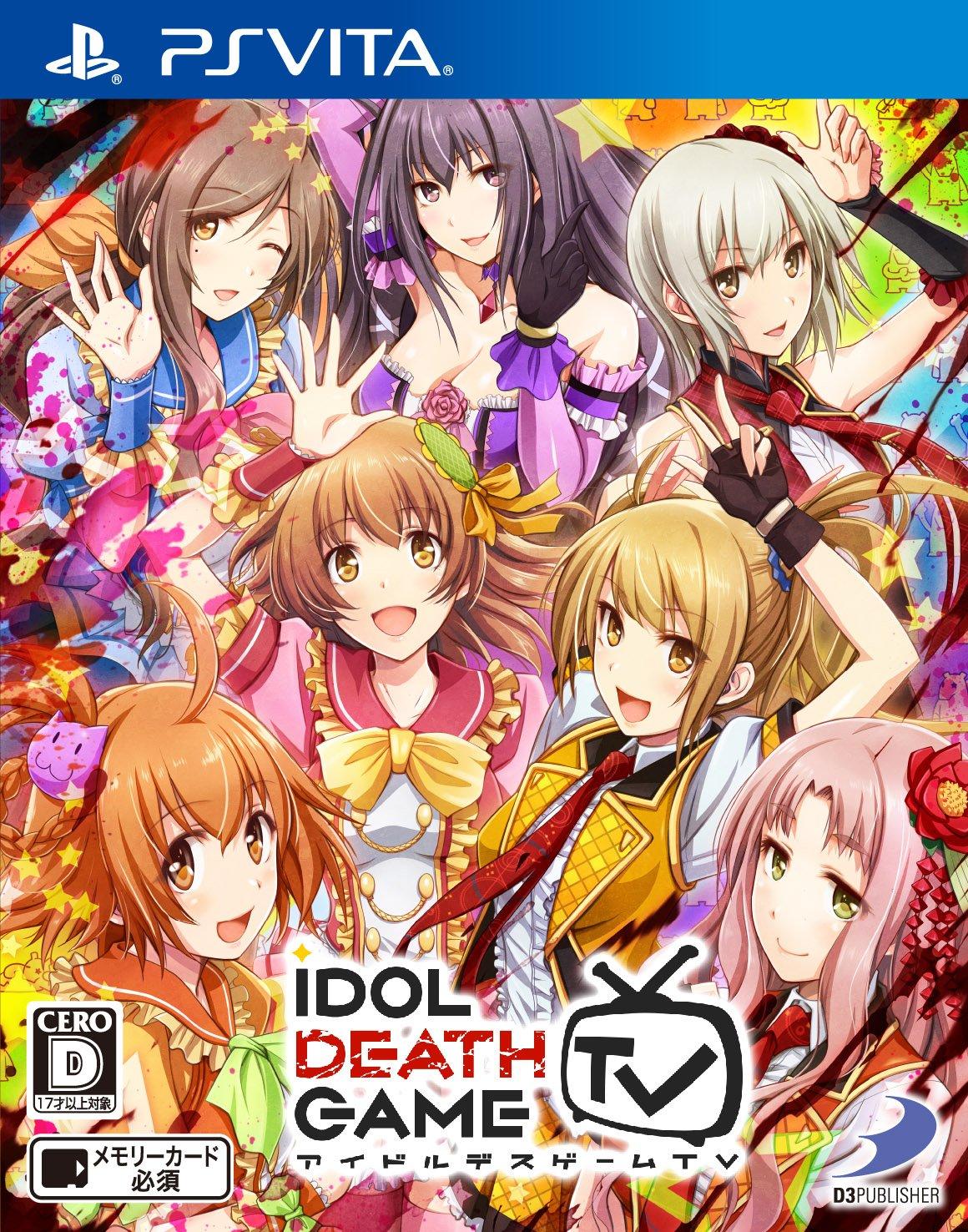 Idol Death Game Tv Japanese Box Art Gematsu