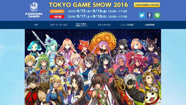 Kadokawa Games