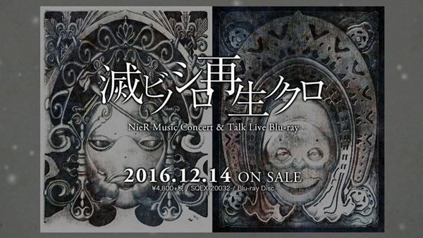 NieR Music Concert & Talk Live Blu-ray