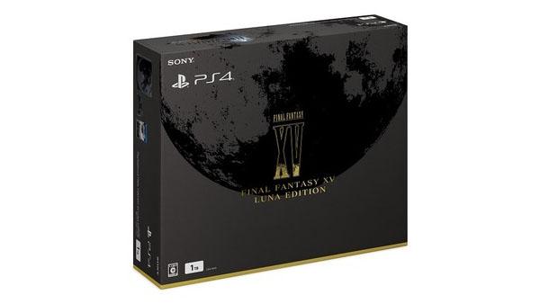 Final Fantasy XV PS4 bundle