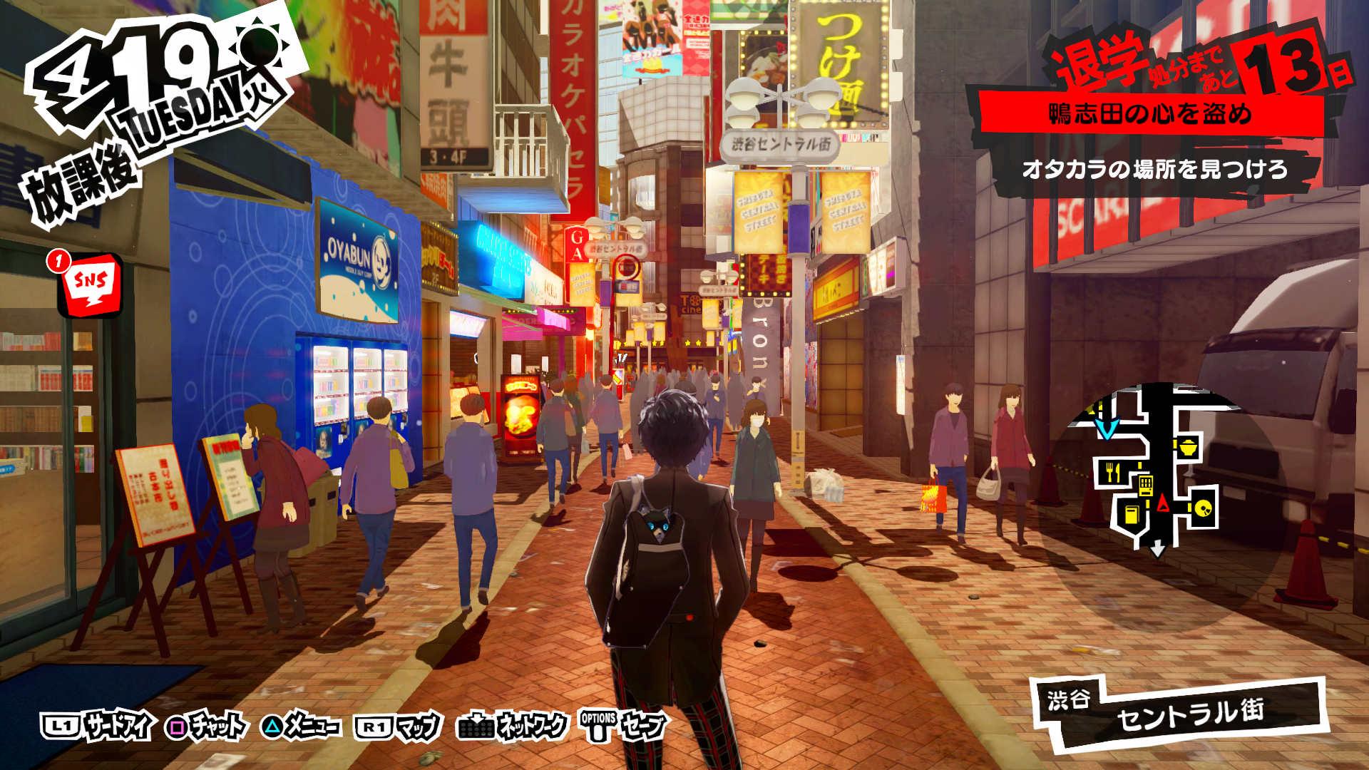 Persona-5-Compare_09-07-16_003.jpg