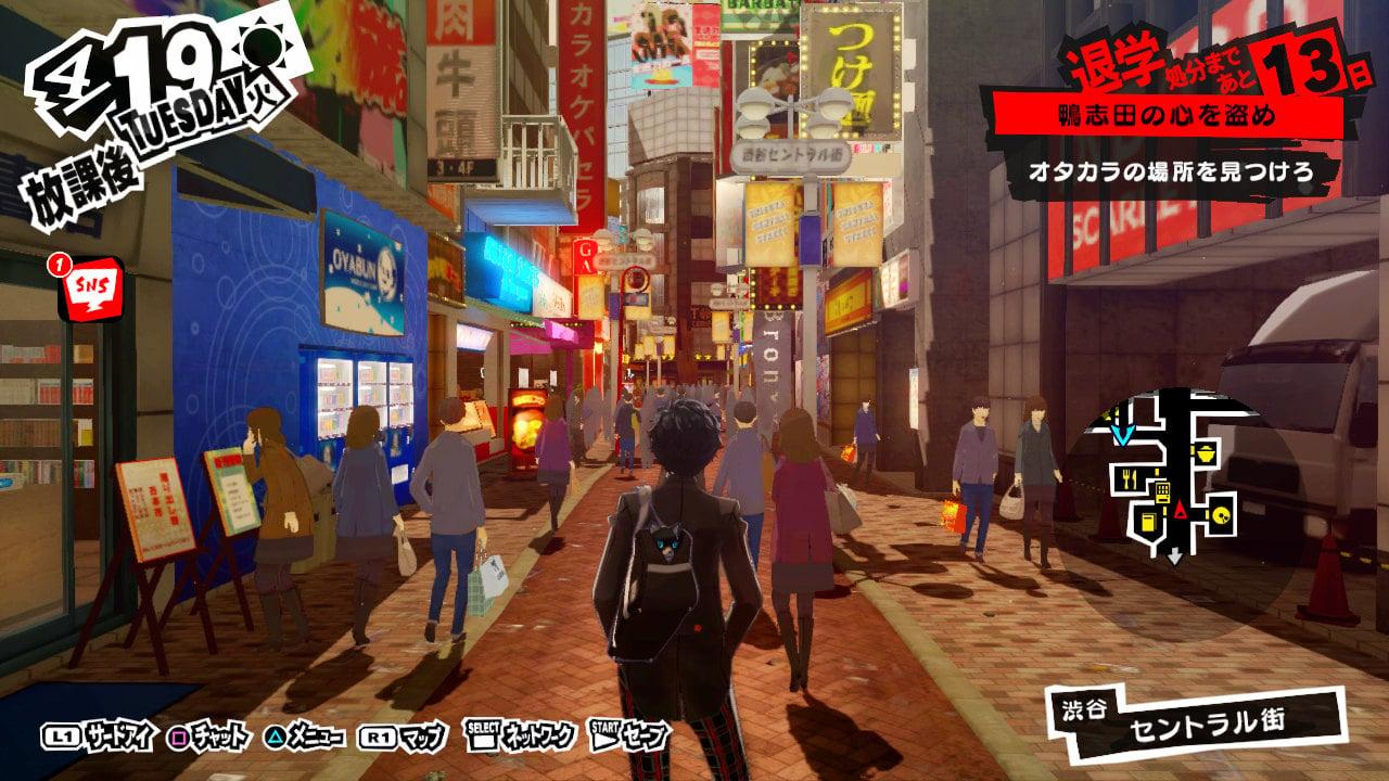 Persona-5-Compare_09-07-16_004.jpg