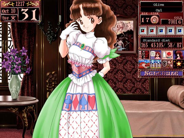 Princess Maker 2 Refine