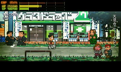 River City Ransom SP