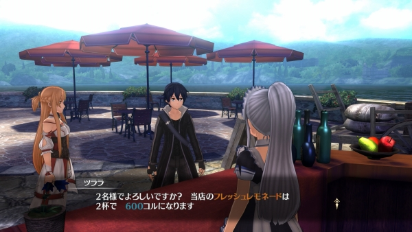 Sword Art Online: Hollow Realization details Blacksmith and Town of