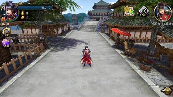 Sengoku Shura Soul coming to PS4, PS Vita this fall in Japan