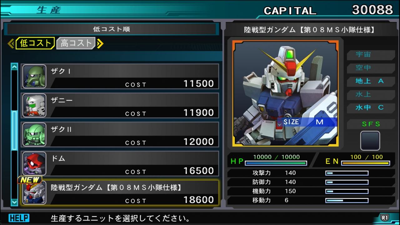 SD-Gundam-G-Generation-Genesis_2016_09-28-16_013