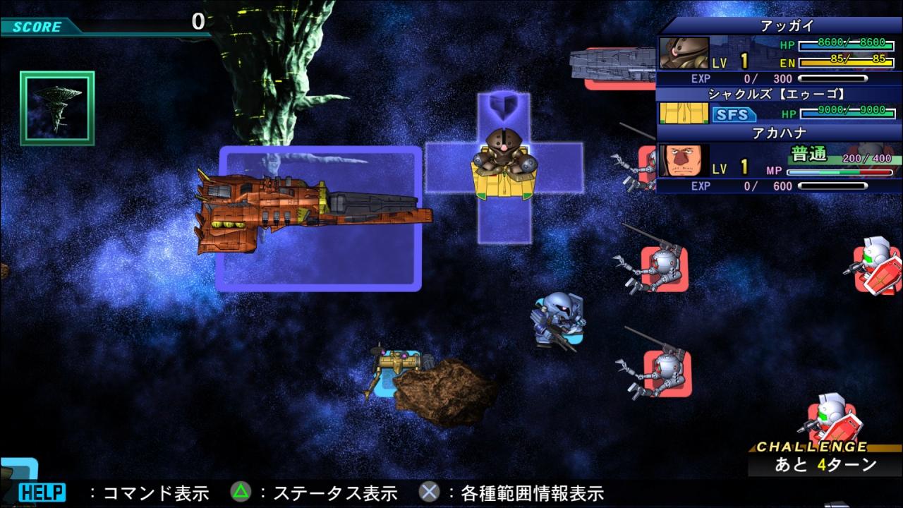 SD-Gundam-G-Generation-Genesis_2016_09-28-16_008