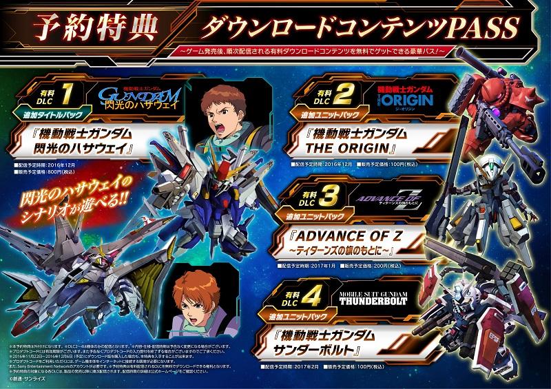 SD-Gundam-G-Generation-Genesis_2016_09-28-16_031