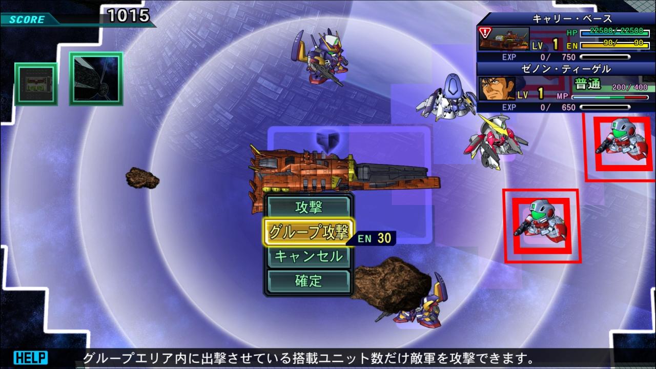 SD-Gundam-G-Generation-Genesis_2016_09-28-16_014
