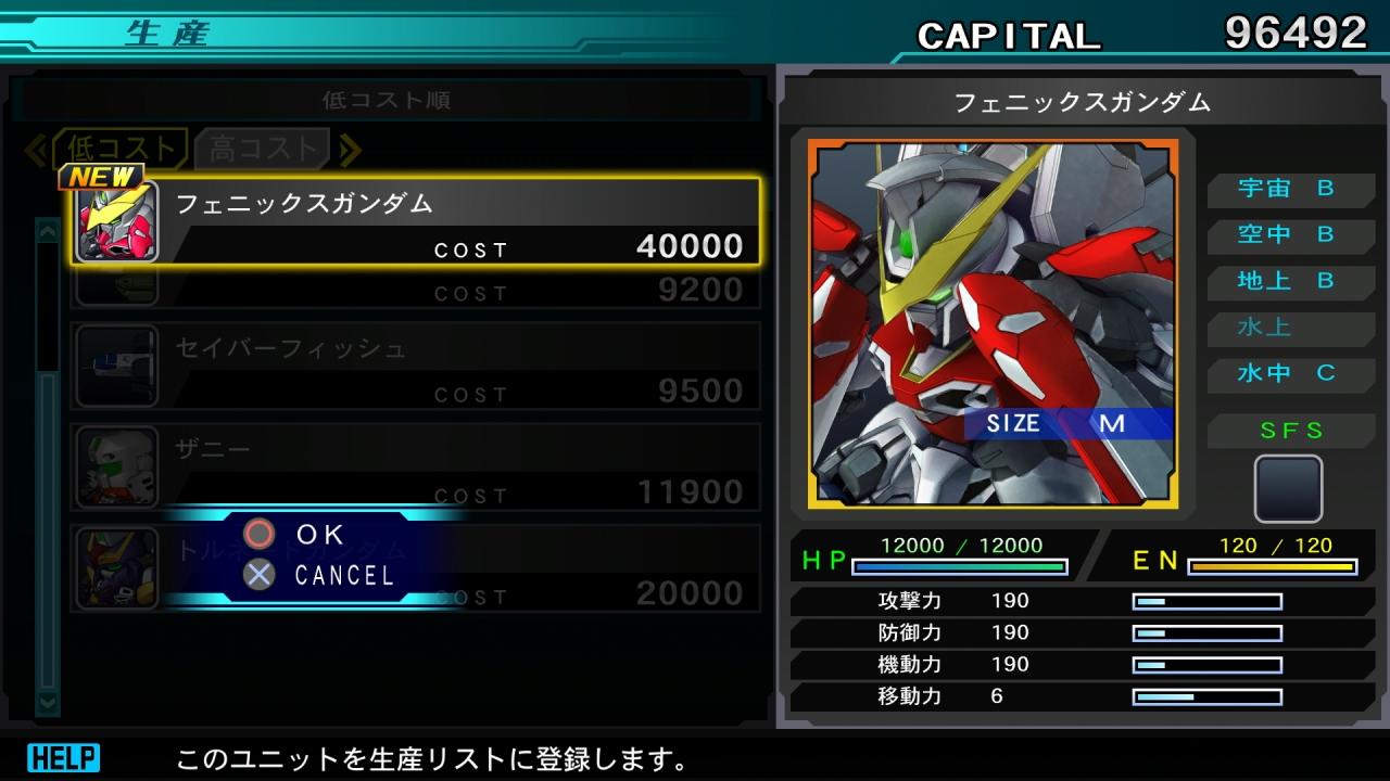 SD-Gundam-G-Generation-Genesis_2016_09-28-16_002