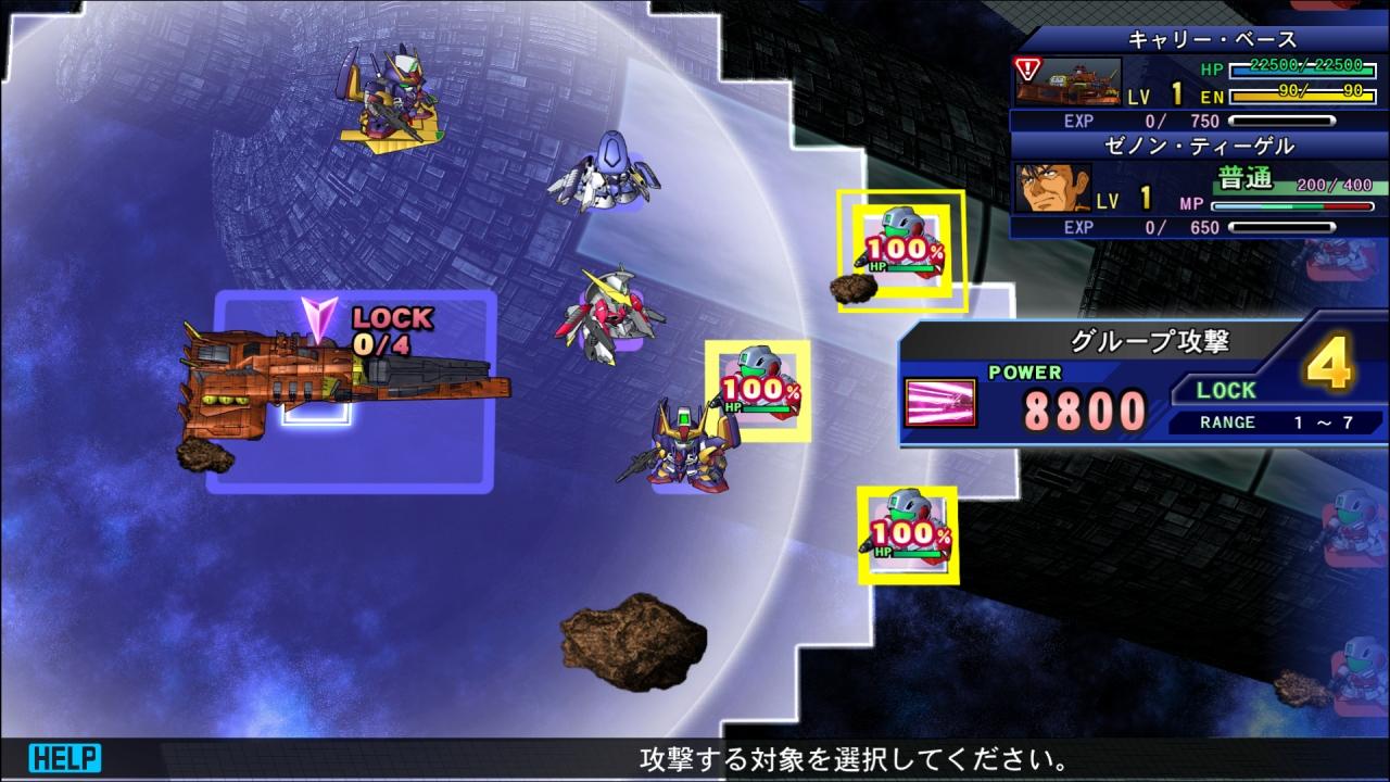 SD-Gundam-G-Generation-Genesis_2016_09-28-16_015