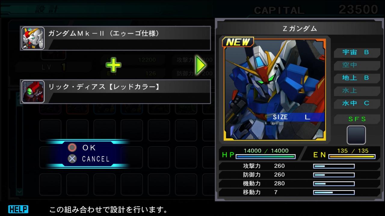 SD-Gundam-G-Generation-Genesis_2016_09-28-16_004