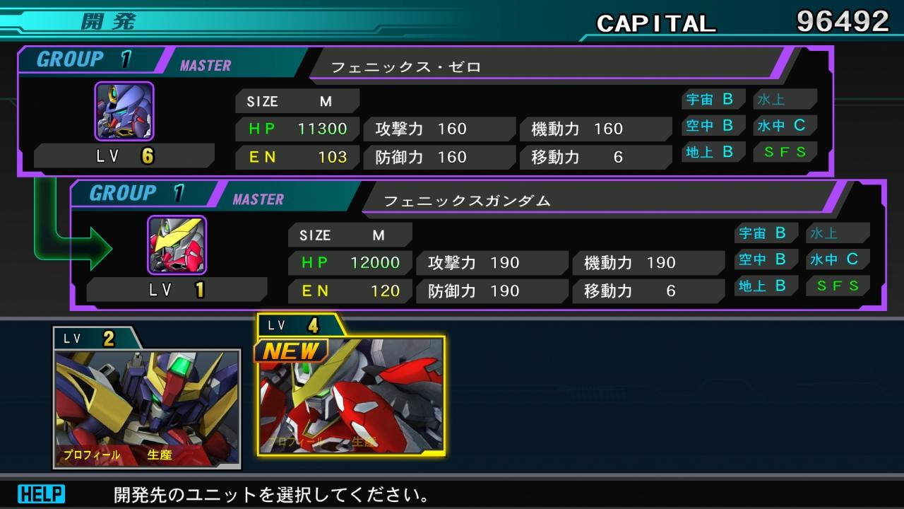 SD-Gundam-G-Generation-Genesis_2016_09-28-16_001