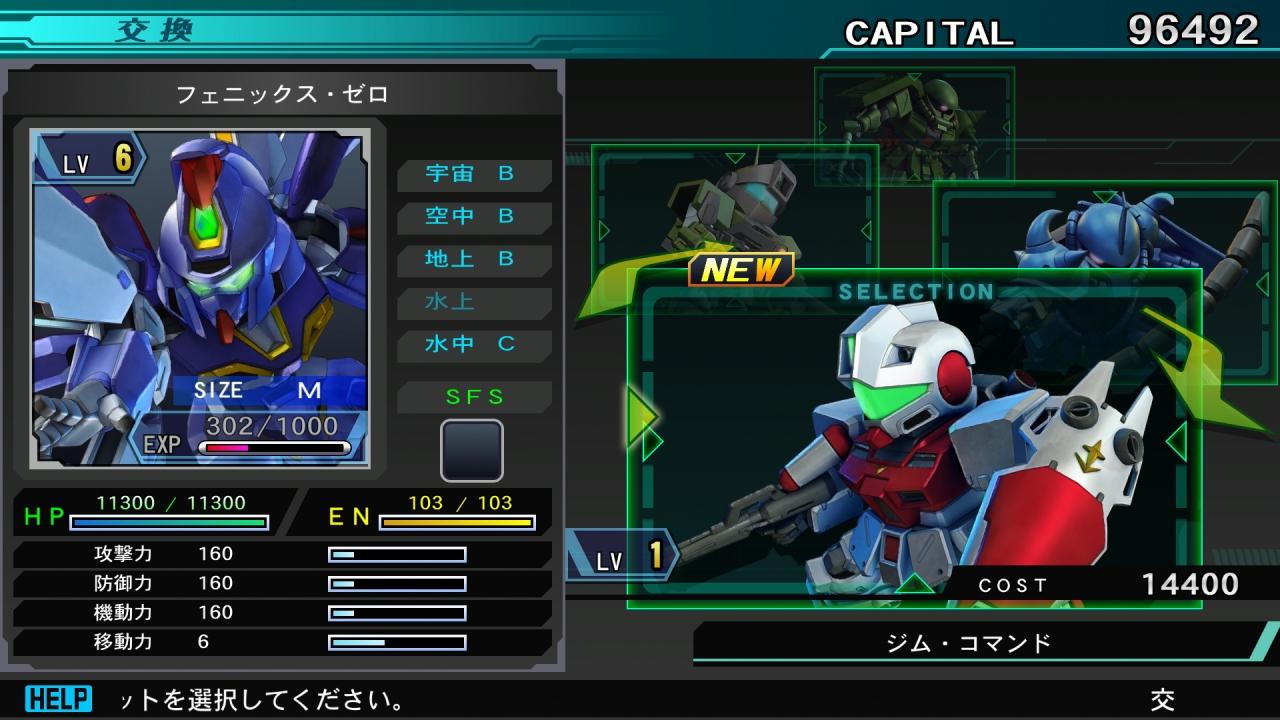SD-Gundam-G-Generation-Genesis_2016_09-28-16_005