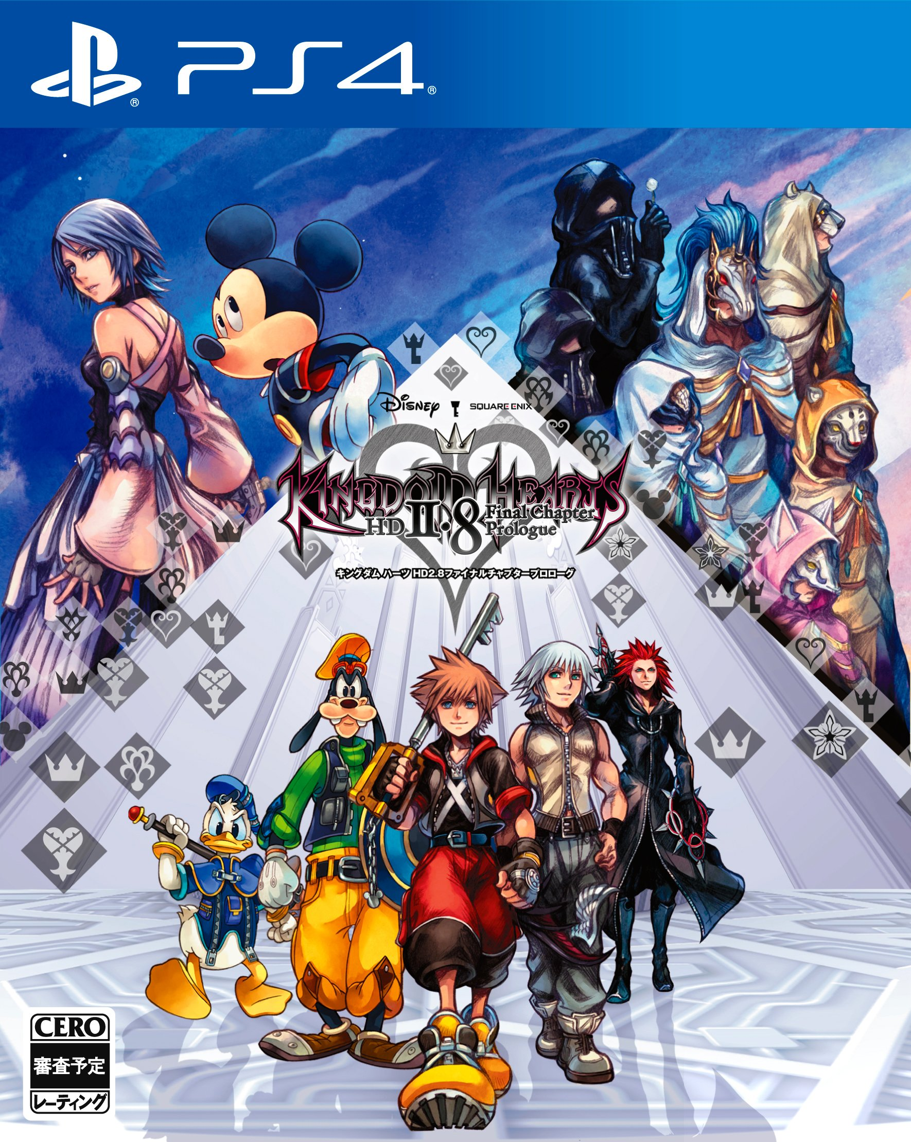 Kingdom-Hearts-HD-2-8-Final-Chapter-Prologue_2016_09-13-16_003