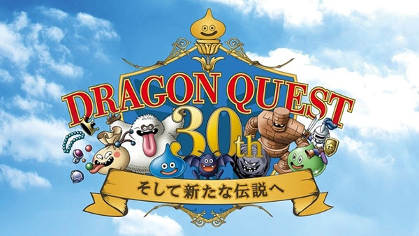 Dragon Quest 30th Anniversary Special Program