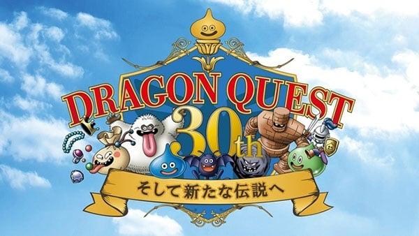 Dragon Quest 30th Anniversary Special Program