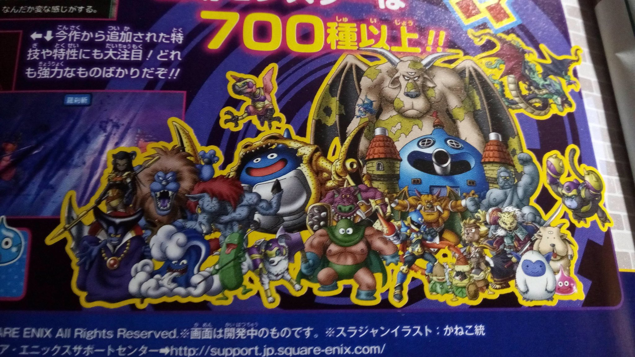 Dragon Quest Monsters: Joker 3 Professional is the grand finale of