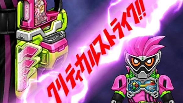 All Kamen Rider: Rider Revolution