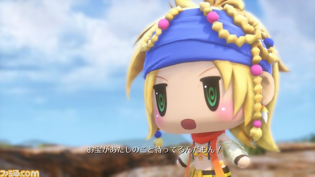 First look at rikku in world of final fantasy gematsu world of final fantasy voltagebd Choice Image