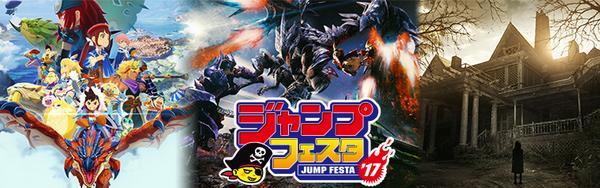 Capcom at Jump Festa 2017