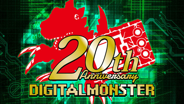 Digimon 20th Anniversary Project