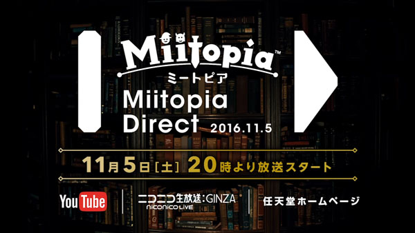 Miitopia-Dated-JP_11-16-16_002.jpg