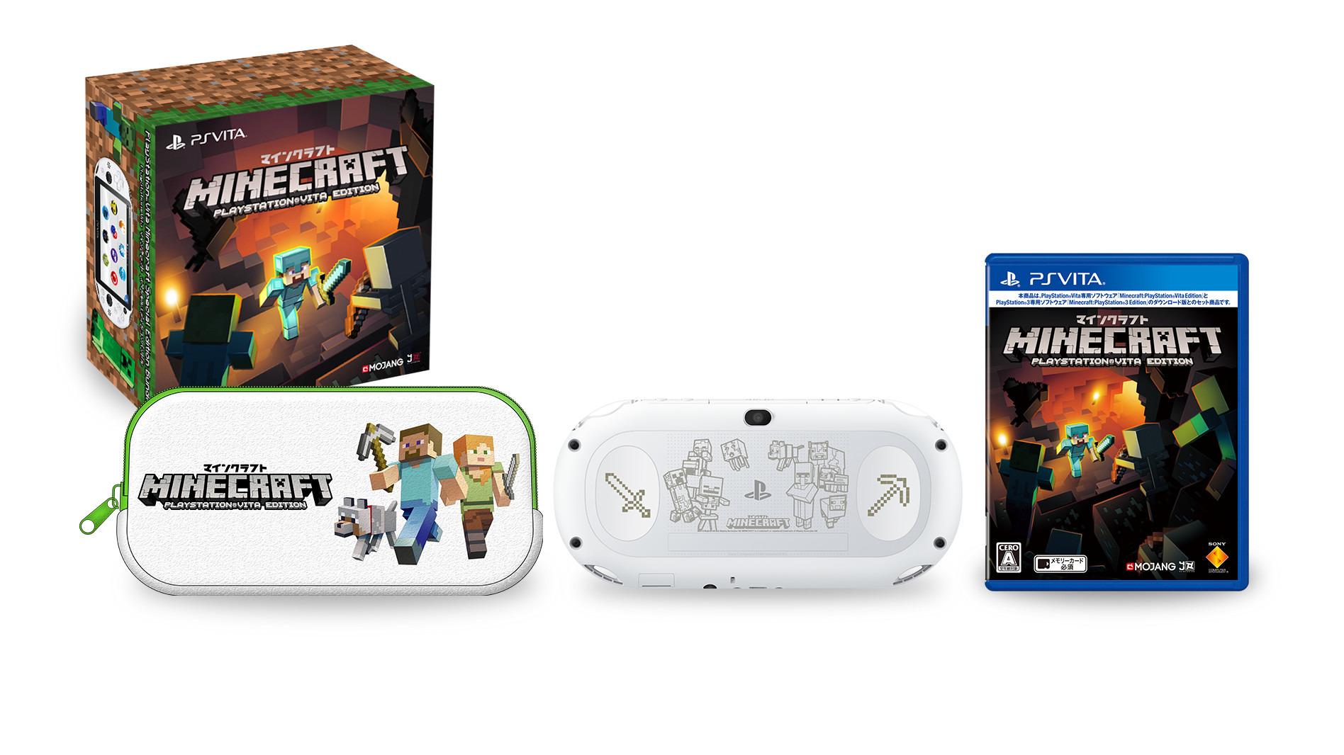 Minecraft PS Vita Models Announced For Japan Gematsu - Minecraft spiele fur ps vita