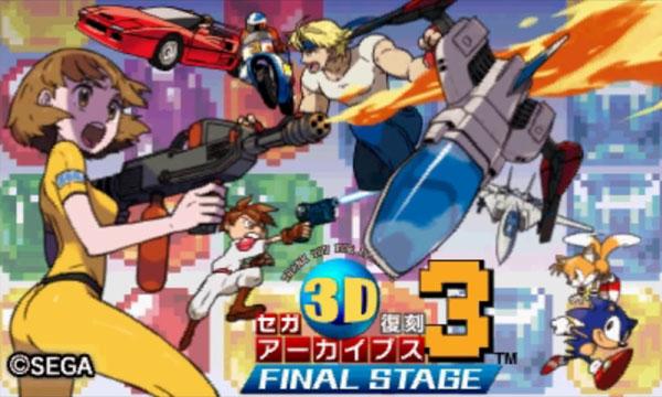 Sega 3D Fukkoku Archives 3: Final Stage