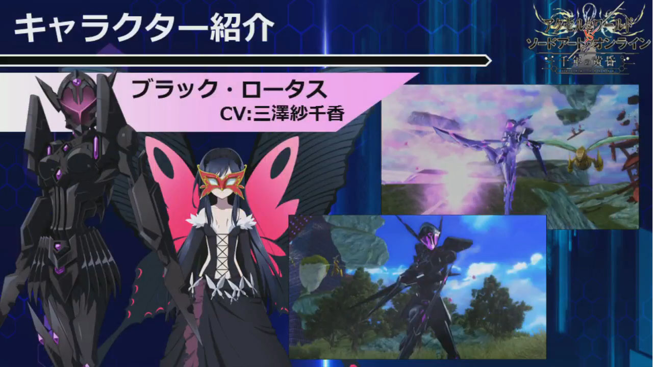 AW-vs-SAO_12-07-16_004.jpg