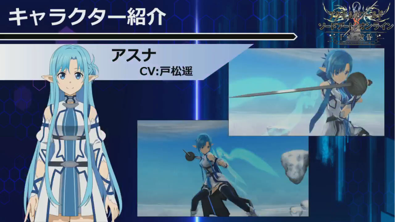 AW-vs-SAO_12-07-16_005.jpg
