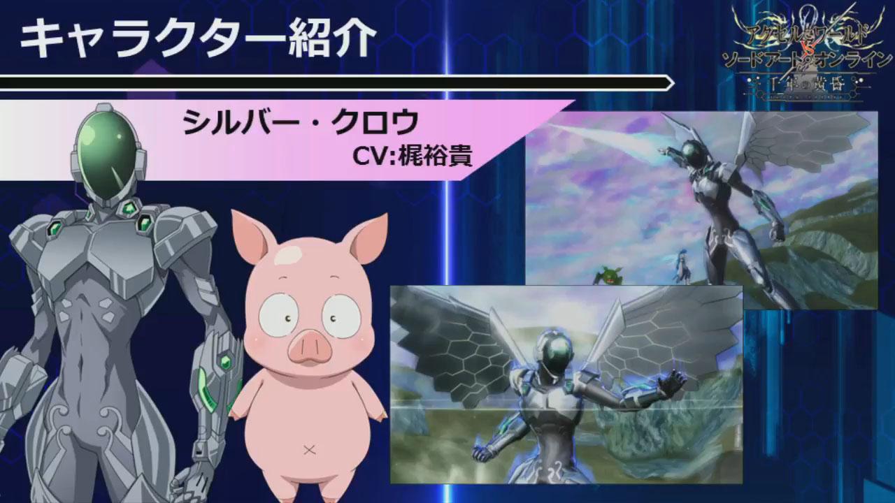 AW-vs-SAO_12-07-16_006.jpg
