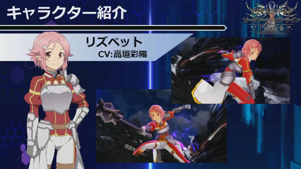 AW-vs-SAO_12-07-16_007.jpg
