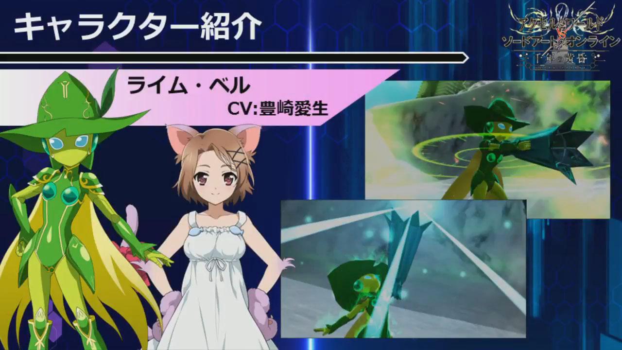 AW-vs-SAO_12-07-16_008.jpg