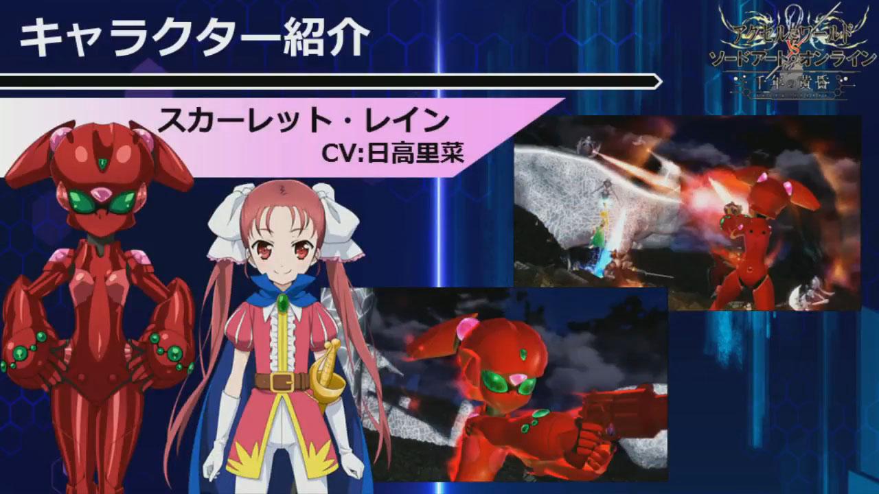 AW-vs-SAO_12-07-16_010.jpg
