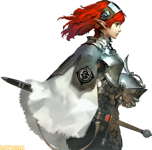 Atlus New Fantasy RPG
