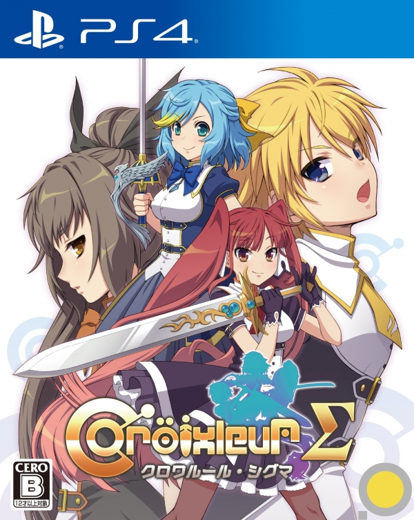 Croixleur Sigma PS4 physical edition announced for Japan