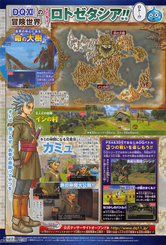 Dragon Quest Xi Scans Show Ishi Village Battles More Gematsu