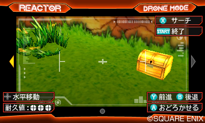 dragon quest monster joker 3 pro treasure