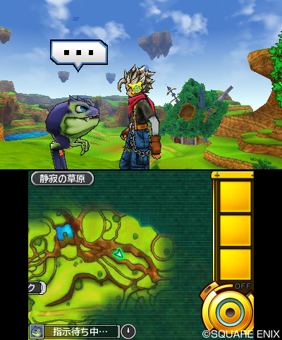 Dragon Quest Monsters: Joker 3 Professional details