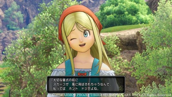 Dragon-Quest-XI_2016_12-26-16_010.jpg