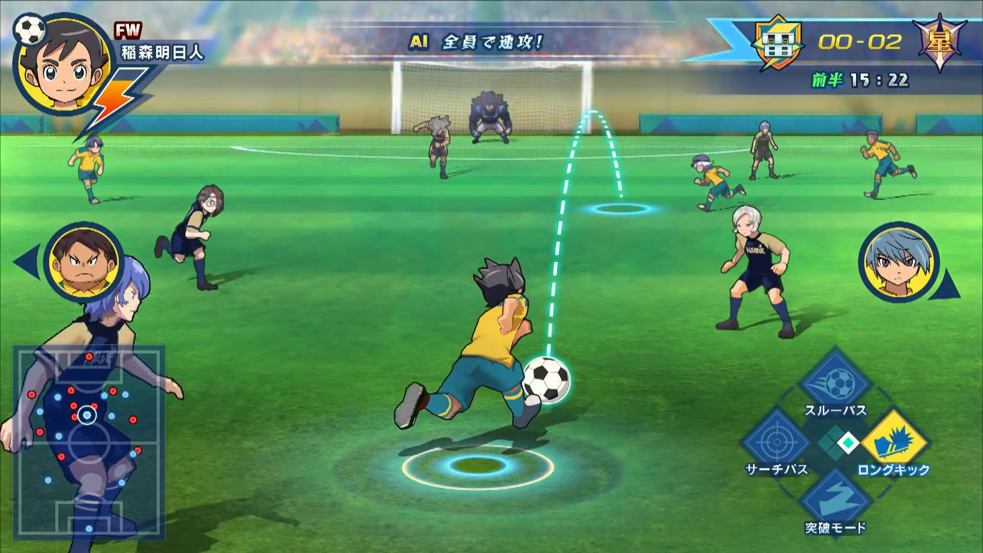 First Two Inazuma Eleven Ares Game Screenshots