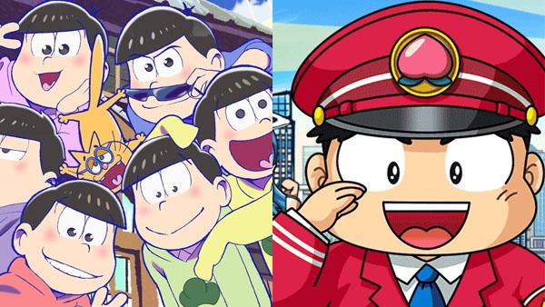 Osomatsu-san and Momotaro Dentetsu