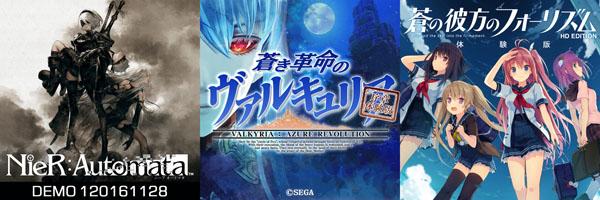 NieR: Automata, Valkyria Revolution, and Aokana HD Edition